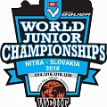 2018 U18 World Championship Web Streaming