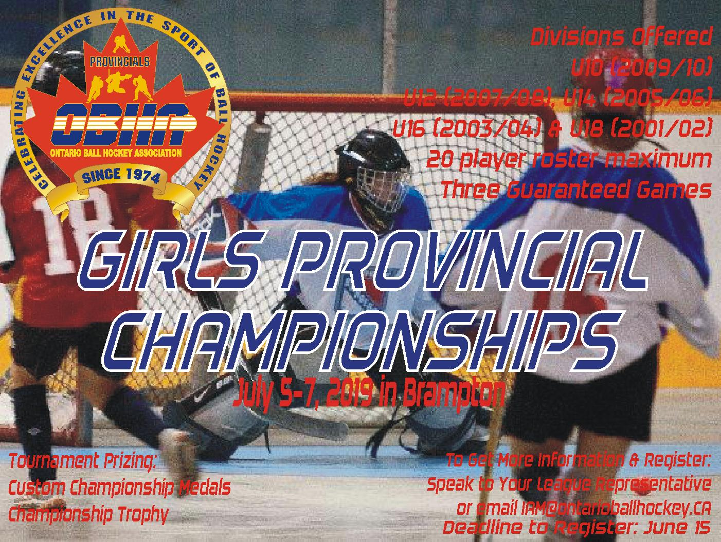 2019 Girls Provincial Championships